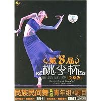 http://ec4.images-amazon.com/images/I/519C5J-wN-L._AA200_.jpg