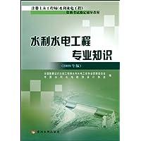 http://ec4.images-amazon.com/images/I/519CFv7AO%2BL._AA200_.jpg