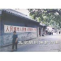 http://ec4.images-amazon.com/images/I/519CWEiQo-L._AA200_.jpg