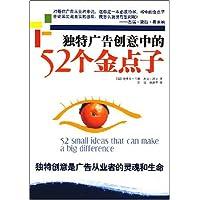 http://ec4.images-amazon.com/images/I/519CdF3jTqL._AA200_.jpg