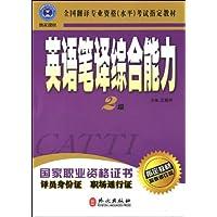 http://ec4.images-amazon.com/images/I/519D2-z-cqL._AA200_.jpg