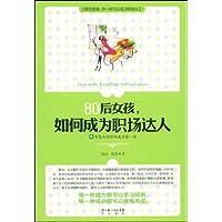 http://ec4.images-amazon.com/images/I/519DRQvvzJL._AA200_.jpg