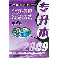 http://ec4.images-amazon.com/images/I/519Dv-PBbmL._AA200_.jpg