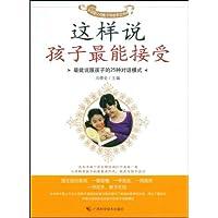 http://ec4.images-amazon.com/images/I/519Dwt4Qf0L._AA200_.jpg