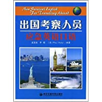 http://ec4.images-amazon.com/images/I/519E58yXrvL._AA200_.jpg