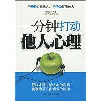 http://ec4.images-amazon.com/images/I/519E9sS1VbL._AA200_.jpg