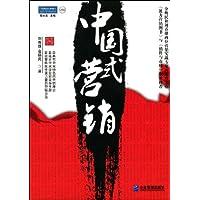 http://ec4.images-amazon.com/images/I/519EL4p05HL._AA200_.jpg