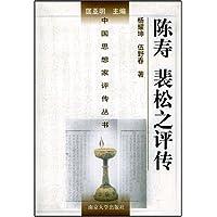 http://ec4.images-amazon.com/images/I/519EjRwlN4L._AA200_.jpg