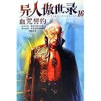 http://ec4.images-amazon.com/images/I/519EjmAzhTL._AA200_.jpg