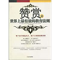http://ec4.images-amazon.com/images/I/519ErqQtoQL._AA200_.jpg