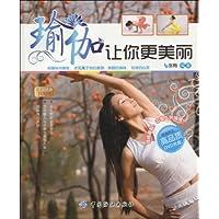 http://ec4.images-amazon.com/images/I/519ErvE6%2BfL._AA200_.jpg