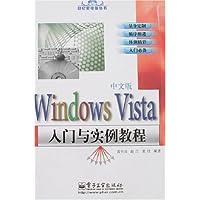 http://ec4.images-amazon.com/images/I/519F4tRR34L._AA200_.jpg