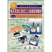http://ec4.images-amazon.com/images/I/519Fg9hOXbL._AA200_.jpg