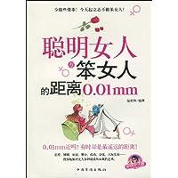 http://ec4.images-amazon.com/images/I/519FiWa4TtL._AA200_.jpg