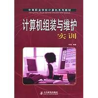 http://ec4.images-amazon.com/images/I/519GAs1j8dL._AA200_.jpg