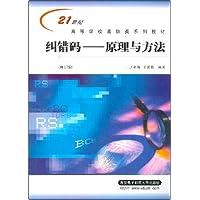 http://ec4.images-amazon.com/images/I/519GE374uKL._AA200_.jpg