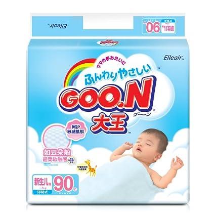 GOO.N 大王 维E系列 纸尿裤 NB90片 218元(下单减50 即168元)
