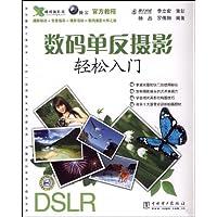 http://ec4.images-amazon.com/images/I/519HUpjdpbL._AA200_.jpg