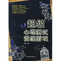 http://ec4.images-amazon.com/images/I/519HWhws-qL._AA200_.jpg
