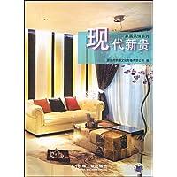 http://ec4.images-amazon.com/images/I/519HdYl0QKL._AA200_.jpg
