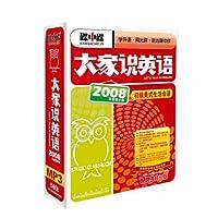 http://ec4.images-amazon.com/images/I/519HfrZWCbL._AA200_.jpg