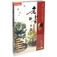 老北京的故事