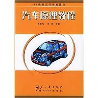 http://ec4.images-amazon.com/images/I/519Ho0mEVqL._AA200_.jpg