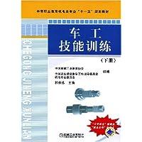 http://ec4.images-amazon.com/images/I/519IEjTmieL._AA200_.jpg