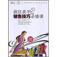 http://ec4.images-amazon.com/images/I/519IiTUDBdL._AA200_.jpg