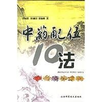 http://ec4.images-amazon.com/images/I/519J6b5dqFL._AA200_.jpg