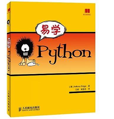 易学Python.pdf