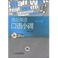 http://ec4.images-amazon.com/images/I/519JWeK1klL._AA200_.jpg
