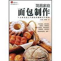 http://ec4.images-amazon.com/images/I/519JZx9%2BUqL._AA200_.jpg