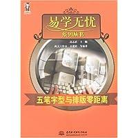 http://ec4.images-amazon.com/images/I/519JgGj-JjL._AA200_.jpg