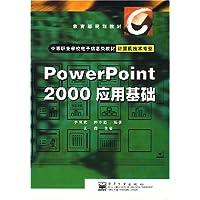 http://ec4.images-amazon.com/images/I/519JgXCnPBL._AA200_.jpg