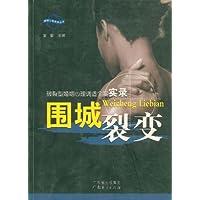 http://ec4.images-amazon.com/images/I/519JoPMj5FL._AA200_.jpg