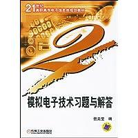 http://ec4.images-amazon.com/images/I/519K6WGIXqL._AA200_.jpg