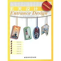 http://ec4.images-amazon.com/images/I/519K8eQDwNL._AA200_.jpg
