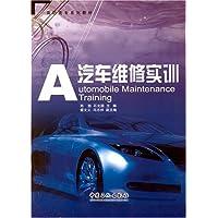 http://ec4.images-amazon.com/images/I/519K9IBh49L._AA200_.jpg
