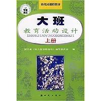 http://ec4.images-amazon.com/images/I/519KbW1Q7eL._AA200_.jpg