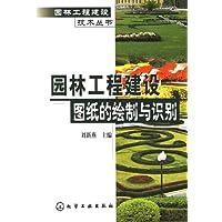 http://ec4.images-amazon.com/images/I/519L6iUkQHL._AA200_.jpg