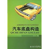 http://ec4.images-amazon.com/images/I/519LMjLm30L._AA200_.jpg