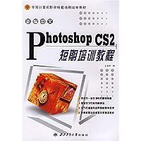 http://ec4.images-amazon.com/images/I/519LPNBmcbL._AA200_.jpg