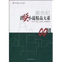 http://ec4.images-amazon.com/images/I/519LqBoIcjL._AA200_.jpg