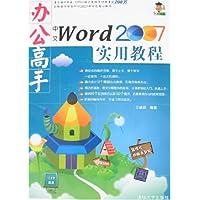 http://ec4.images-amazon.com/images/I/519MQ2Ab7RL._AA200_.jpg