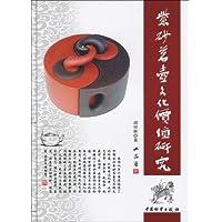 http://ec4.images-amazon.com/images/I/519MenUGObL._AA200_.jpg