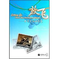 http://ec4.images-amazon.com/images/I/519MyTppR0L._AA200_.jpg