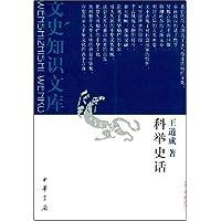 http://ec4.images-amazon.com/images/I/519NIcu%2B00L._AA200_.jpg