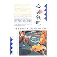 http://ec4.images-amazon.com/images/I/519NWX9XduL._AA200_.jpg