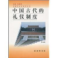 http://ec4.images-amazon.com/images/I/519O03elCuL._AA200_.jpg
